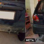 Επισκευή Daewoo Matiz