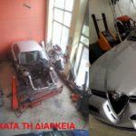 Επισκευή Φανοποιεία Alfa Romeo