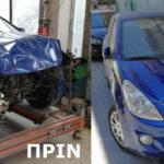Επισκευή Hyundai i20